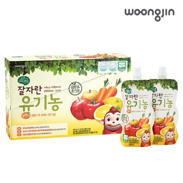 코코몽 잘자란유기농 오렌지파우치100ml 10입 x5(50입) 상품이미지