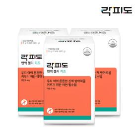 면역젤리 키즈 (15g x 30포) 2+1개 (총 90포 /3개월분)