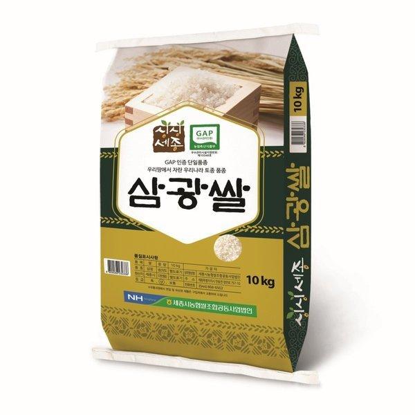 GAP_세종삼광쌀_10KG 포 상품이미지