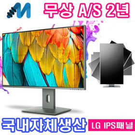 32UF10  4K UHD HDR LG IPS패널 400cd 멀티스탠드 일반