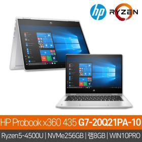 HP 프로북 x360 435 G7 20Q21PA-WIN10/SSD256GB/HH
