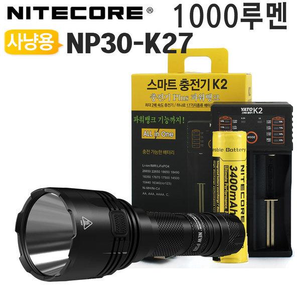 순찰 사냥용 가성비 써치 LED랜턴 손전등 NP30-K27 상품이미지