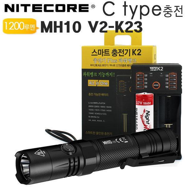거치대포함 USB충전 LED랜턴 손전등 MH10 V2-K23 상품이미지