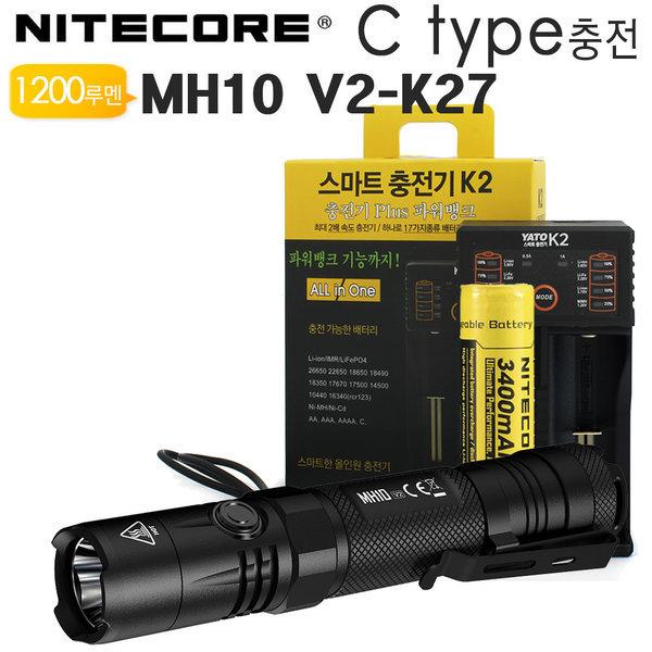 거치대포함 USB충전 LED랜턴 손전등 MH10 V2-K27 상품이미지