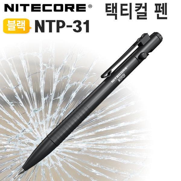 텅스텐 고강도 택티컬 다용도 펜 NTP31 나이트코어 상품이미지