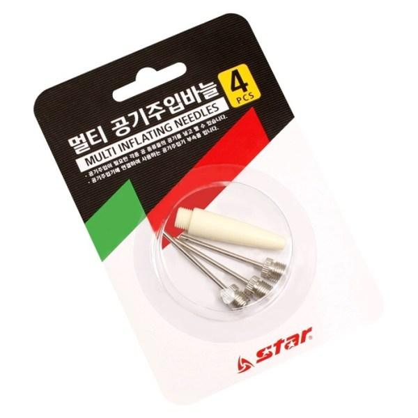 스타스포츠 멀티 공기주입바늘 (4개입) 상품이미지