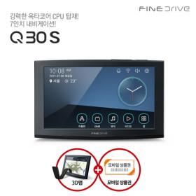 [파인드라이브] Q30 S 네비게이션 16GB