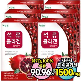 석류콜라겐 젤리15포x6박스(90포/유기농석류사용)