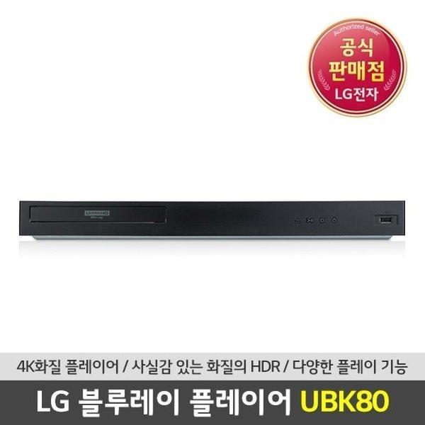 LG 전자 3D 4K 블루레이 플레이어 UBK80 상품이미지