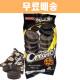 무배 크림오 비터 초코 120g/과자세트/오트밀/새우깡