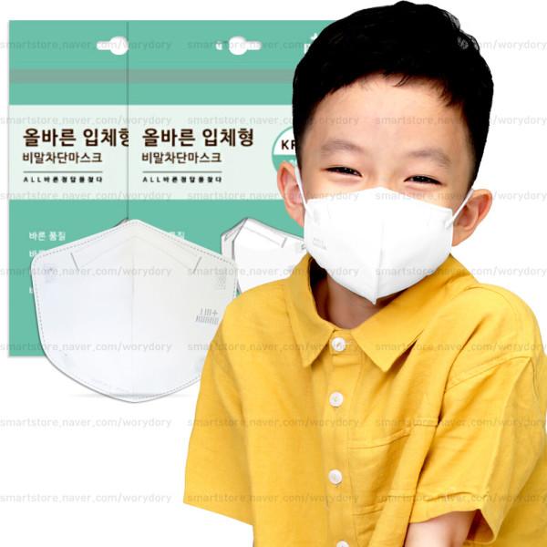 더올바른 새부리형 KF-AD 소형 비말차단 마스크 50매 상품이미지