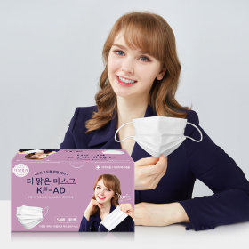 Made in Korea Chammalgeun KF-AD Anti-droplet Non-medicinal?Mask 300 pcs+Giveaway