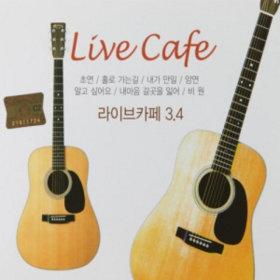 CD 노래 - 2CD 라이브카페 3 4