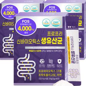 프로프리신바이오틱스생유산균 5g 30포x6박스(6개월)