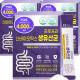 프로프리신바이오틱스생유산균 (5gx30포)x6박스/6개월