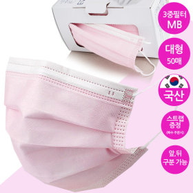 disposable face mask meltblown filter daily mask pink 50 sheets