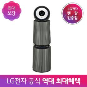 360 공기청정기 렌탈 상품권 최대20만원+월27900원부터