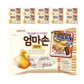 LOTTE Mother`s Hand Pie 254gx10pcs 1BOX