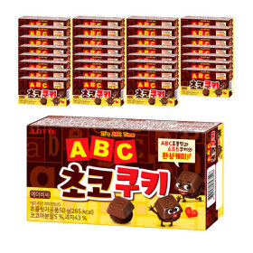 LOTTE ABC Choco Cookie 50gx32pcs 1BOX