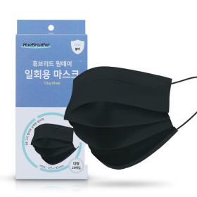 국내인증 일회용마스크 50매x2 블랙대형 보관함증정
