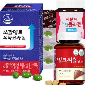 쏘팔메토옥타코사놀 30캡슐x6박스(6개월)