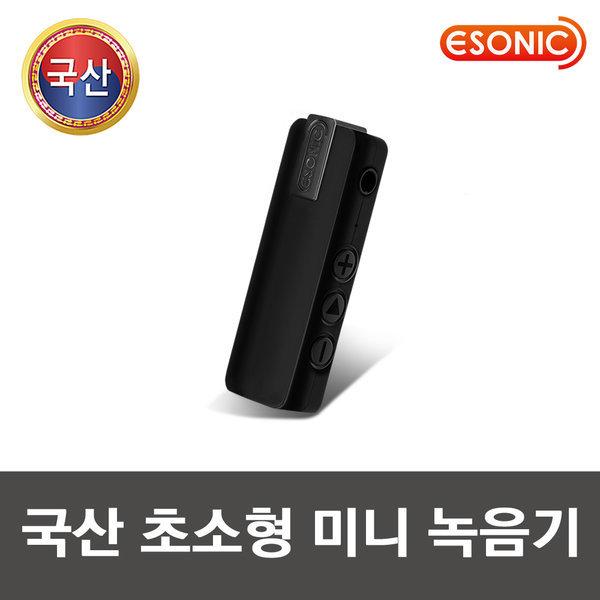MR-120(16GB) 소형녹음기 MP3녹음기 초소형 초경량 상품이미지