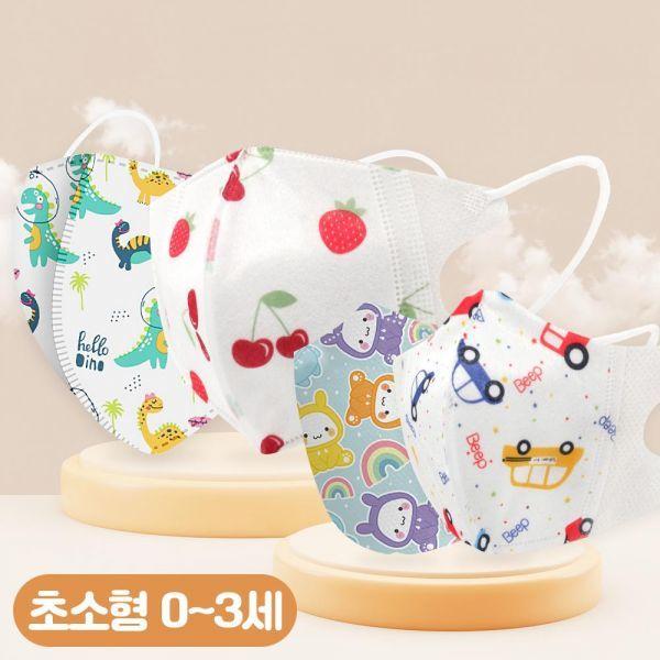 50매 3중필터 소형 초소형 어린이 유아 일회용 마스크 상품이미지
