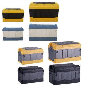 접이식 다용도 멀티 캠핑 박스(아이스커버) 45L/75L
