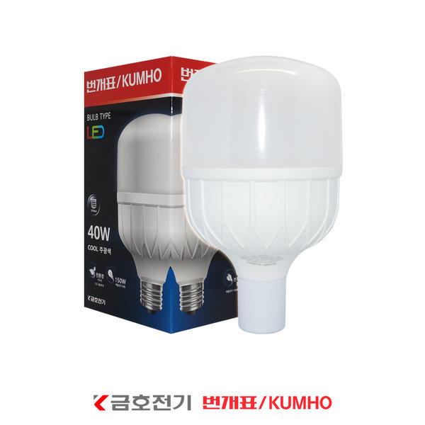 번개표 LED 글러브램프 40W E26 주광색 전구 상품이미지