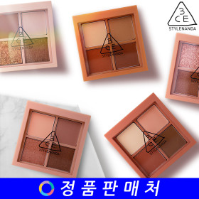 3CE mini multi eye color palette