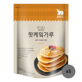 핫케이크 가루/믹스 500g x5 (스마일배송 입점특가)