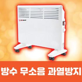 화장실 온풍기 욕실 난방기 전기 가정용 온열기 원룸