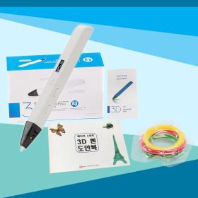 퍼니 3D펜 RP800A 도안북 포함 보조배터리 가능 SB