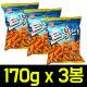 (무배)트위스트 170g x 3봉/꿀꽈배기/맛동산/바나나킥
