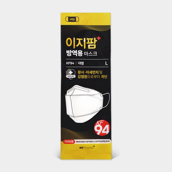 KF94 이지팜 황사 방역용 마스크 대형 1매 흰색 상품이미지