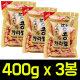 (무배)고소한 땅콩캬라멜 400g x 3봉/카라멜/말랑카우