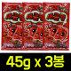 (무배)새콤짱 딸기맛 45g x 3봉/새콤달콤/아이셔/사탕