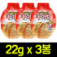 꾸이킹 매운맛 22gx3개/피쉬스낵/벤또/쥐포/안주/간식