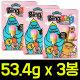 (무배)빙빙딸기 53.4g x 3개/담라/캔디/투시팝/솜사탕