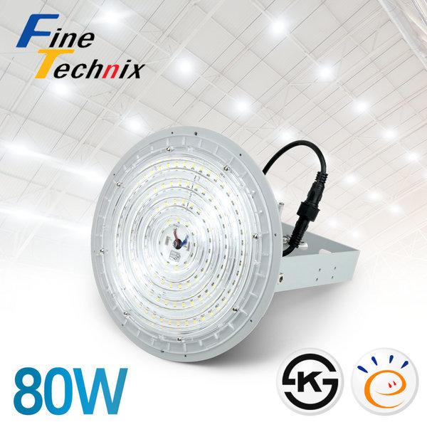 파인테크닉스 LED 공장등 고천장등 80W DC타입 상품이미지