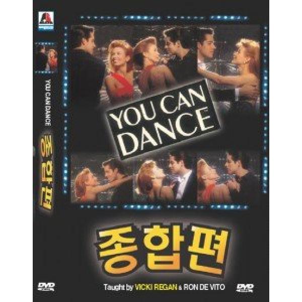 DVD  스포츠댄스 (유캔댄스) 종합편 - 탱고.맘보.룸바.람바다.차차.왈츠.스윙.폭스트롯.나이트클럽 상품이미지