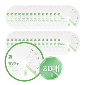 기름튐방지 덮개 30매/ 후라이팬 냄비 종이커버