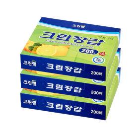 크린랲 크린장갑 200매X3개