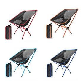 SMALL 접이식 캠핑의자 레저 낚시 초경량 야외활동