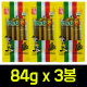 (무배)월드컵맛기차콘 84g x3봉 쫀드기/쫀디기/브이콘