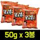 (무배)꼬불꼬불 매콤한 라뽁이 50g x 3봉/라면땅