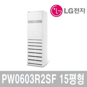 LG 인버터 냉난방기 15평 PW0603R2SF 기본설치포함 E