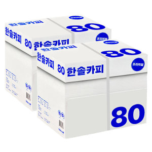 [한솔제지]한솔 A4 복사용지(A4용지) 80g 2500매 2BOX/더블에이