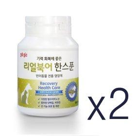 38.5기력회복에 좋은 리얼북어 한스푼 영양제 2통