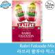 Rabri Falooda Mix/Indian Food Halal Food